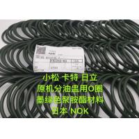 Buy cheap Green Color NOK PU O rings ORI 89.6*101*5.7 For Hitachi Komatsu Cateroillar Excavator Oil Seal Kit from wholesalers