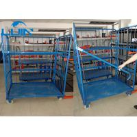 Buy cheap Three Side Powder Coated Warehouse Storage Racks Folding Pallet Logistic Trolley from wholesalers