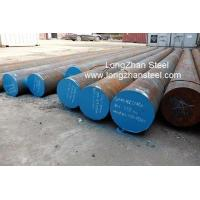 Buy cheap Alloy Steel Bar GB 42CrMo,DIN 42CrMo4,SAE 4140 from wholesalers