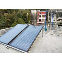 Wholesale Durable Rooftop Solar Water Heater Directed / Indirected Heating System from china suppliers