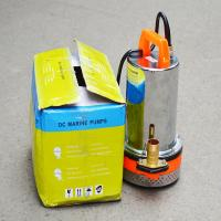 Buy cheap Home DC Submersible Water Pump Optional Voltage Centrifugal Car Washing from wholesalers