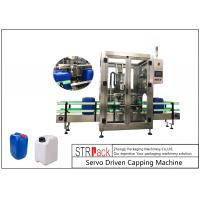 Buy cheap 5L-25L Plastic Drum Jerry Can Capping Machine With Full-automatic Single Head Capping Machine 750pcs / Hour from wholesalers