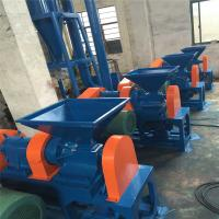 Wholesale Industry Waste Rubber Grinding Machine With Ultrafine Pulverizer from china suppliers