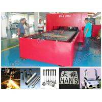China Manifold SS Copper Non - ferrous Metal Plate Cutting Machine For Bus manufacturing on sale