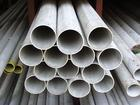 Buy cheap ASTM A790 UNS S32550 seamless pipe from wholesalers
