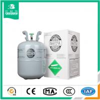 OEM refrigerant gas r417a for air conditioner Manufactures