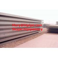 Buy cheap 2205 duplex stainless stell plate/sheet from wholesalers