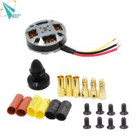 Buy cheap 5006 350KV Multicopter outrunner bldc motor from wholesalers