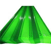Buy cheap Railway and highway use Windbreak fence panels windbreak mesh for production work from wholesalers