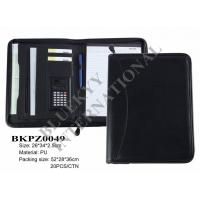 Buy cheap Compendium BKPZ0049 from wholesalers
