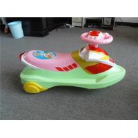 Buy cheap fashion baby ride on car,kids car,tricycle for kids from wholesalers
