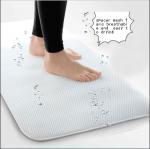 Buy cheap bath mat from wholesalers