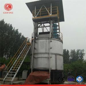 China Simple Operation Fertilizer Aerobic Fermenter For Chicken Manure Swine Feces on sale