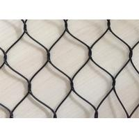 Buy cheap Stainless Steel Diamond Woven Wire Mesh Panels Good Fire Prevention Properties from wholesalers