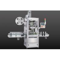 Buy cheap handheld label machine product