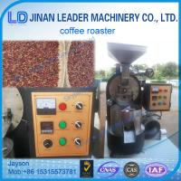Buy cheap Home coffee roasting equipment Bean Baking Machine Easy to use from wholesalers