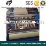 Buy cheap STM 1800 paper slitter from wholesalers