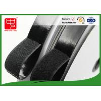 Buy cheap Glued back nylon material double sided hook and loop tape roll black product