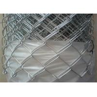 Buy cheap Cyclone Wire Mesh Chain Link Fencing 50mm For Airports / Expressway from wholesalers