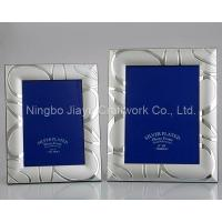 Buy cheap Metal Photo Frame (328ASS54) from wholesalers