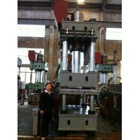 Buy cheap Double Action Hydraulic Drawing Press Semi-Auto For Punching from wholesalers
