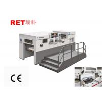 Buy cheap Customizable Hot Foil Stamping Machine High Performance With Hologram Function from wholesalers