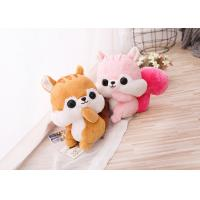 Buy cheap Christmas Gift Animal Plush Toys / Stuffed Squirrel Toy With Long Tail Standing from wholesalers
