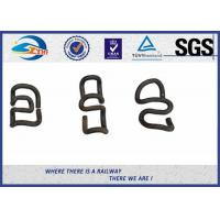 Buy cheap Railway SKL1 Tension Clamp,Rail clips rail fastening system HDG painted from wholesalers