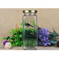 Buy cheap 176mm Square Food Grade Clear Pet Jars Coffee Tin PP Lids Pet Plastic Jars from wholesalers