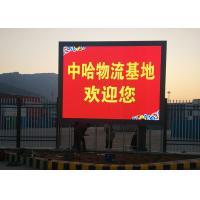Wholesale Iron Material P8 Full Color Led Display Screen 6800 Nits 2 Years Warranty from china suppliers
