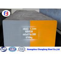 Buy cheap 1.2344 / H13 Alloy Tool Steel For Thin Walled Plastic from wholesalers