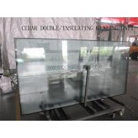 Buy cheap INSULATING GLASS UNIT----AS/NZS 2208: 1996, CE, ISO 9002 from wholesalers