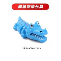 Wholesale Blue Small Crocodile Animal Wind Up Toy13.5cm Long For Children'S Christmas Gifts from china suppliers