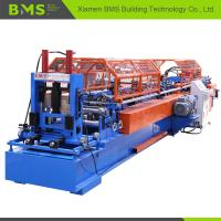 Buy cheap C to Z Shaped Steel Purlin Roll Forming Machine Quickly Change CE Qualified from wholesalers