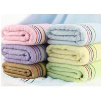 Buy cheap anti-bacterial organic bamboo towel, 70cm*140cm,Quick-Dry,Moisture Absorption and Ventilation Bamboo Fiber Bath Towel from wholesalers