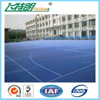 Wholesale Plastic Rubberised Floor Tiles Interlocking / Colorful Athletic Flooring Tiles Arch Shape from china suppliers
