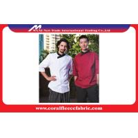 Buy cheap Short Sleeve Fit Custom Chef Uniforms Restaurant Uniforms for Waiter or Waitress from wholesalers