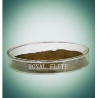 Wholesale graphene oxide from china suppliers