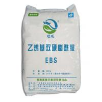 Buy cheap Ethylene Bis Stearamide EBS as dispersant for masterbatch, Internal and External Lubricant, Pigment Stabilizer from wholesalers
