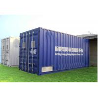 Buy cheap High Voltage Battery, HV Battery Pack, Lithium Ion Battery Energy Storage Container Systems from wholesalers