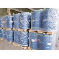 Buy cheap PNP Propylene Glycol Monopropyl Ether As Alcohol Dispersing Agent And Thinner Anti Freeze Extractor from wholesalers