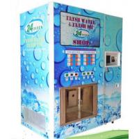 Automatic Ice Vending Machines Cube Ice Making For Bar 9 Stage Water Treatment Manufactures