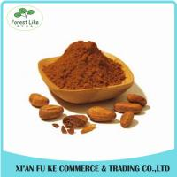 Buy cheap High Quality Cocoa Seed Extract Powder Theobromine from wholesalers