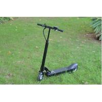 Buy cheap Teenager Park Amusement Foldable Electric Bike standing scooter of 160*48mm from wholesalers