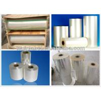 Buy cheap PVC heat shrink film in roll from wholesalers