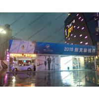 Buy cheap Aluminum PVC Event Tent With Customized Printed Decoration For Outside Car Trade Show from wholesalers