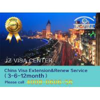 Buy cheap 1 Year with multiple entries china visa for foreigners ,Expert in china visa and renew One-stop service for Expatriates from wholesalers
