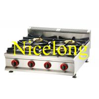 Buy cheap Nicelong commercial kitchen equipment china LPG and NG 4 burners gas stove GB-4Y from wholesalers