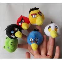 Buy cheap The Small Bird Plush Finger Puppets For Babies , Yellow / Red / Blue from wholesalers