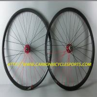 Buy cheap carbon wheel for mountain carbon bike 27.5er -01 from wholesalers